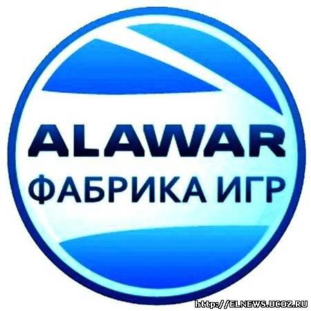 keygen для игр alawar:
